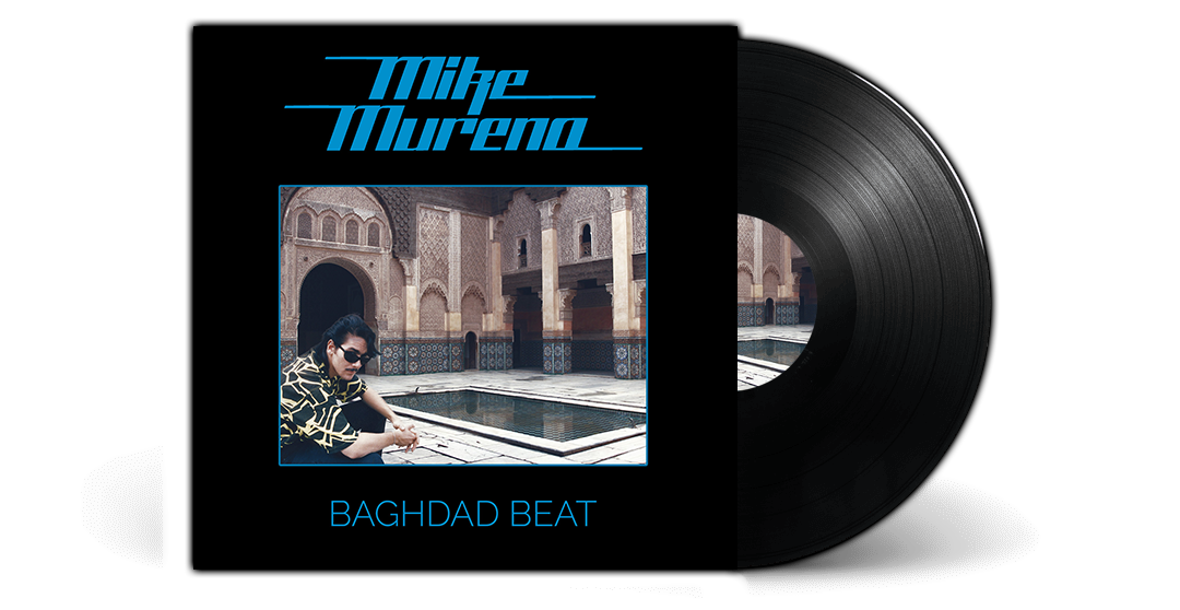 baghdad_vinyl